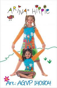 Яркое, цветное платье для девочек.  Вес продукта: 250 g. Очень плохо.